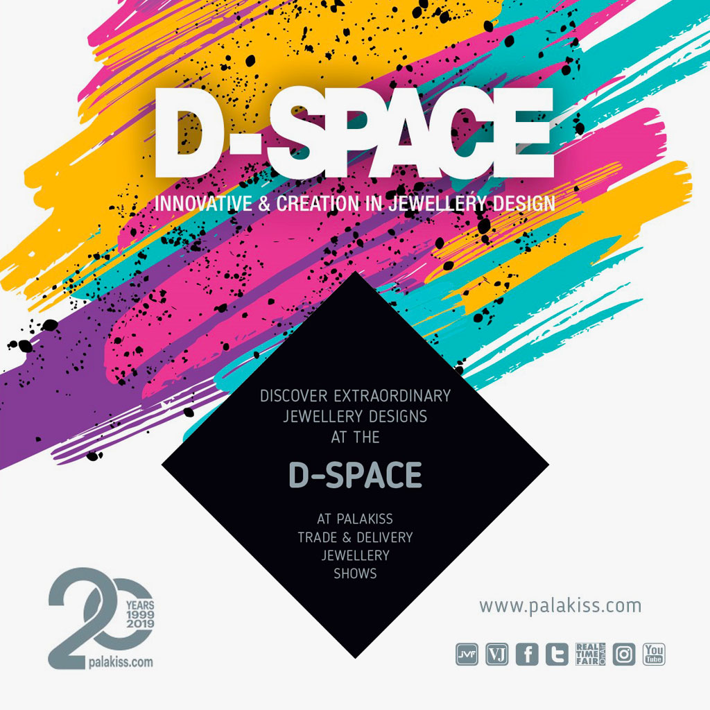 D-Space Palakiss